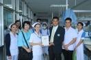 สวัสดีปีใหม่ ณ โรงพยาบาลเจ้าพระยายมราช และหอผู้ป่วยแหล่งฝึกปฏิบัติการพยาบาลของนักศึกษา_1