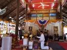 วิทยาลัยพยาบาลบรมราชชนนี สุพรรณบุรี ร่วมกิจกรรมเจริญพระพุทธมนต์และฟังพระธรรมเทศนา กัณฑ์สุจริตกถา เฉลิมพระเกียรติ ณ วัดสำปะชิว อำเภอเมือง จังหวัดสุพรรณบุรี._7